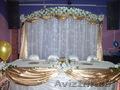 Весёлая свадьба высокого качества!