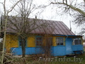 Продажа дома и дачного участка
