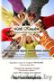 Интенсивные курсы английского языка - Центр 'Little Kingdom'