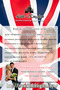 Англиский для общения и брака с иностранцами - Центр 'Little Kingdom'