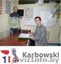 Репетитор по французскому языку в Новополоцке