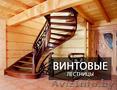 Эксклюзивные лестницы для котеджей