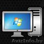 Установка и настройка операционной системы Windows XP,  7,  8.1,  10 в Новополоцке